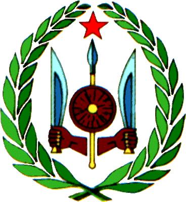 Франков 2010 год герб джибути корабли