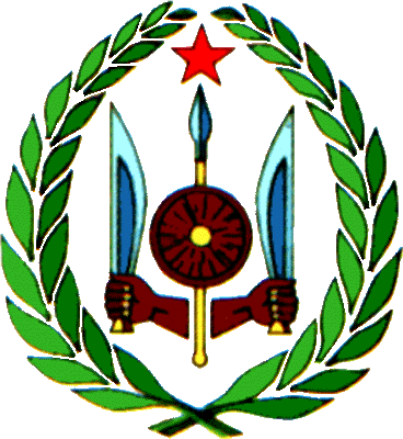 герб джибути