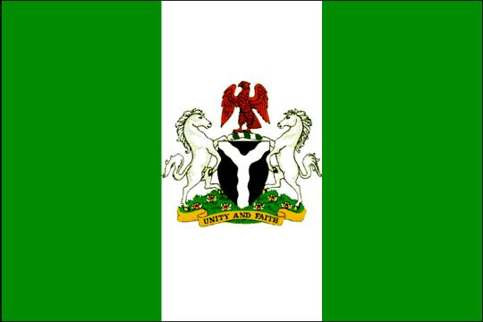 Вооруженные силы нигерии