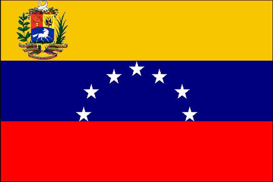 Флаг армении и венесуэлы
